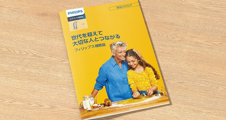 pbr_on_table_jp_750x400